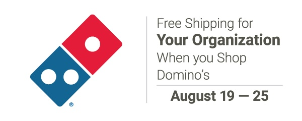 Dominos_Free_Shipping_Email_072417.jpg