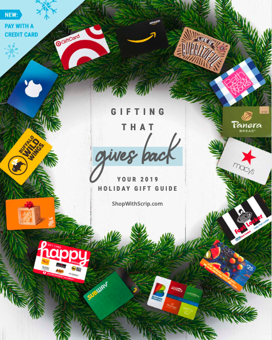 Holiday gift guide download